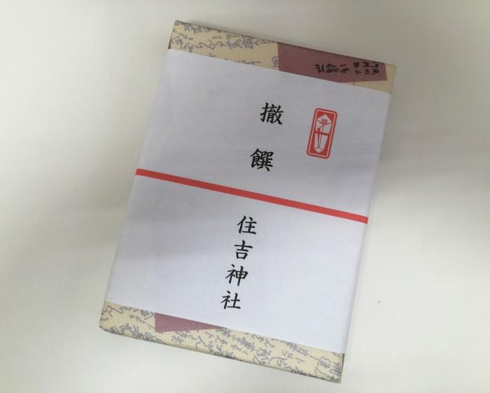 012 sumiyoshijinjya