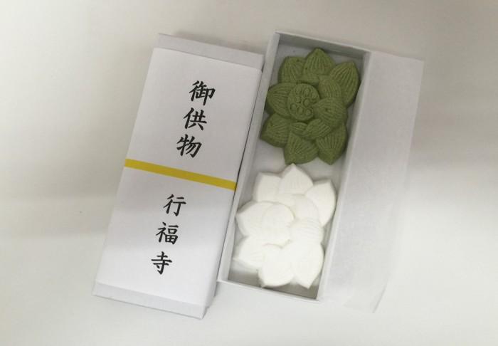 016 gyoufukuji
