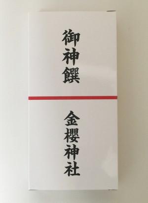 kanazakura-no2