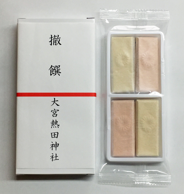 oomiyaatsuta